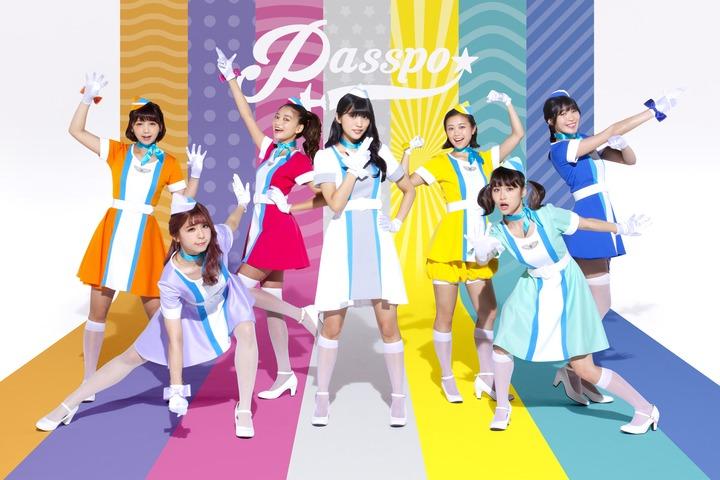 PASSPO☆:9月22日のライブで解散 「本当に本当にごめんなさい」