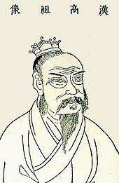 劉邦「和平を反故して項羽軍を襲うンゴwwはいわいの勝ち天下統一ゥーwwwww」