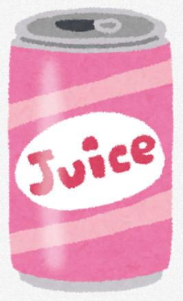 男が中学生に「これでジュースでも買い」と千円札を渡してみると…