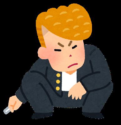 【大阪】「タバコ代に…」通行人2人に暴行し現金奪う!! 容疑で3少年逮捕