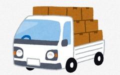 トラック荷台に家を建て暮らしたら何か問題ある?