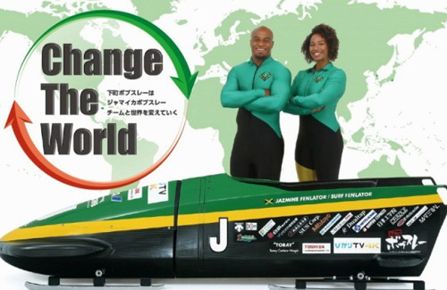 【平昌五輪】日本の下町ボブスレー、ジャマイカ代表が不採用決定 タダでもいらないと言われてしまう