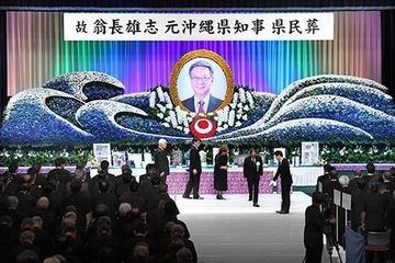 翁長前知事の県民葬で罵声浴びせたのが「東京から来たプロ市民」と判明