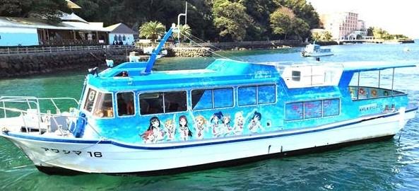 【呪い】『ラブライブ!サンシャイン!!』のラッピング船が衝突事故!ラッピングバス、ラッピング電車に続き3件目
