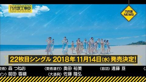 【選抜】22nd選抜メンバー、リークキタ━━━(゚∀゚)━━━!!?