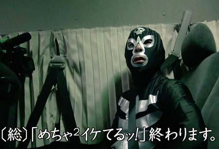【号泣】岡村隆史「めちゃイケ」終了をメンバーに宣告した結果・・・