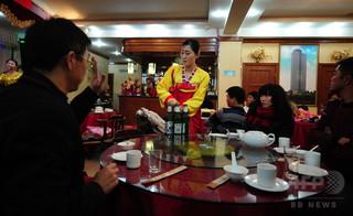 """北朝鮮、""""集団亡命""""の女性従業員送還を要求"""