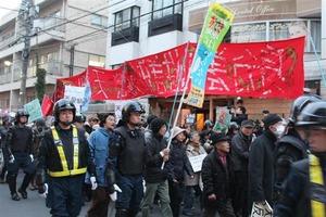【日本ヘイト】反天連が東京渋谷で反天皇デモ「民主国家に天皇いらない!代替わり許すな!」(動画&画像)