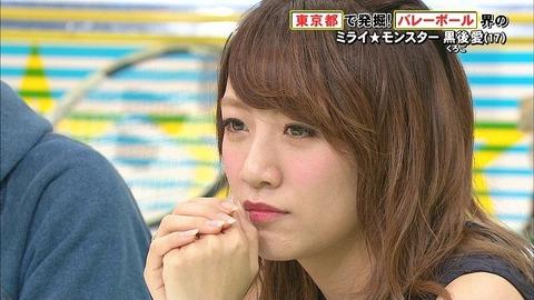 元AKB48高橋みなみ「ミライ☆モンスター」MC卒業 後任は横山由依