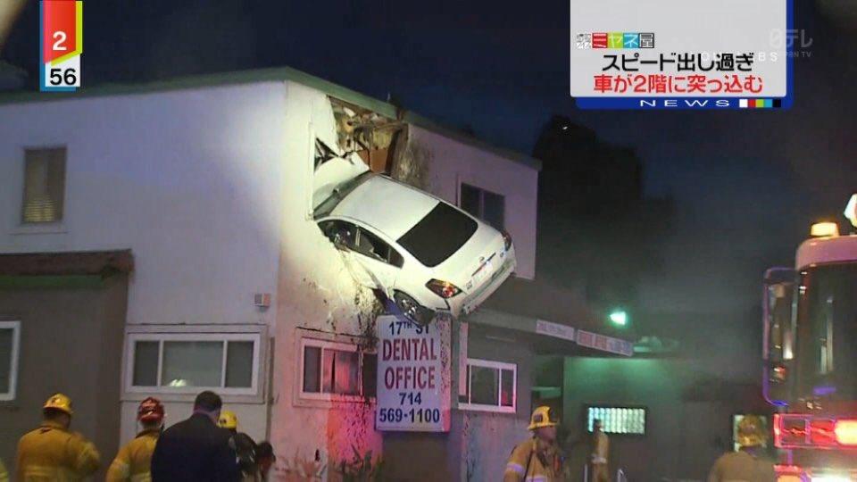 【衝撃】スピードの出しすぎで車が建物2階に突っ込む珍事故が発生!絵ヅラが斬新すぎるwwwwwwww