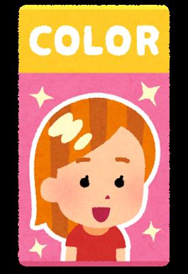 大阪府立の高校「髪を黒く染めろ、例え金髪の外国人留学生でもだ」