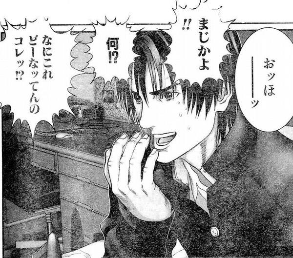 日本初の生理用品を使用した人の感想が話題にwwwwwww
