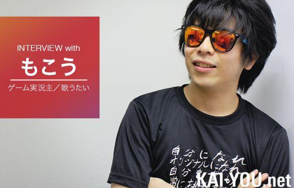【祝】『シャドバ』『ポケモン』で有名なゲーム実況者の王・もこう氏、ついに『シャドウバース』に声優出演決定wwwww