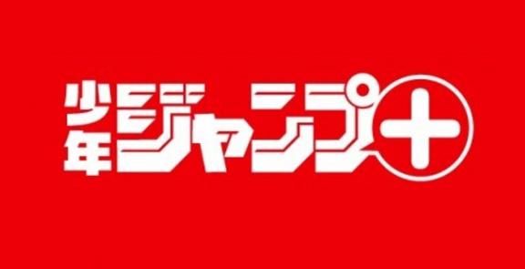 遂に『少年ジャンプ+』が漫画さんの待遇改善へ!Web連載の広告売上の50%を還元すると発表!