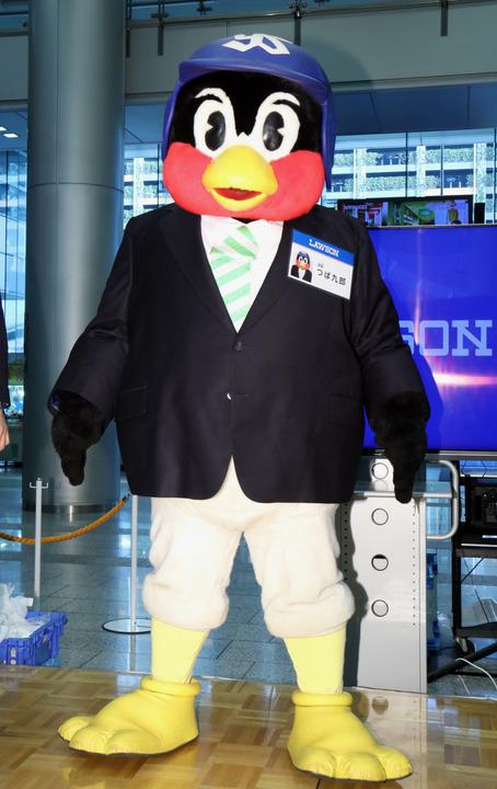 """つば九郎:ローソンの宣伝""""部鳥""""目指しておにぎり""""手羽売り""""!"""