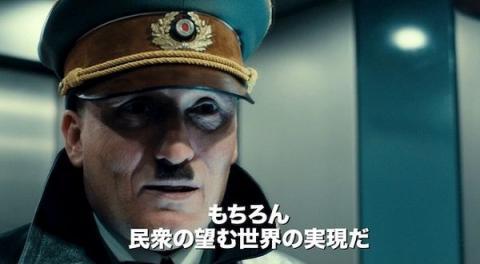 【朗報】ヒトラーさん、世界中で大人気だったwwwwwwwwwwwwww