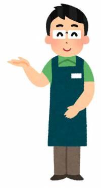 ワイコンビニ店員、好きな客にアピールするも厳重注意