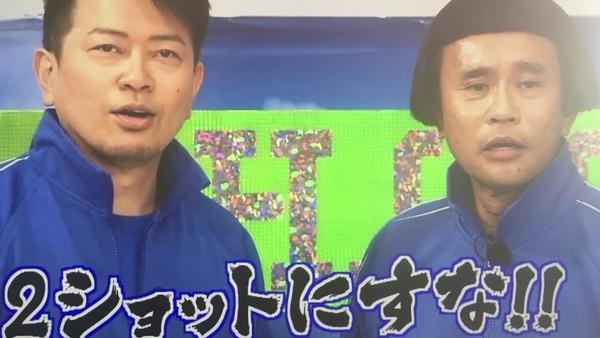 【悲報】浜田雅功と宮迫博之の差・・・