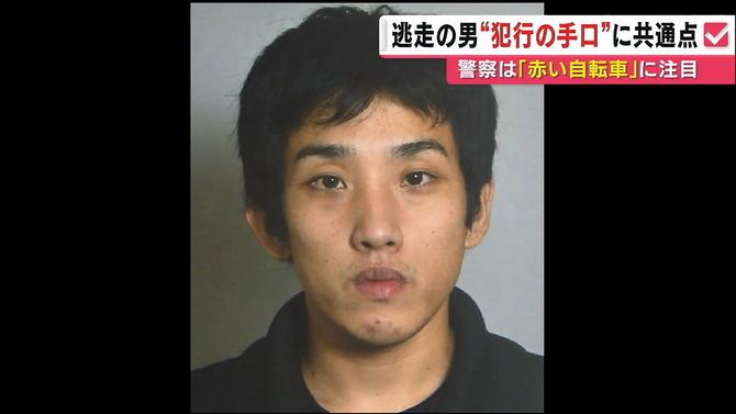 【悲報】樋田容疑者、異次元の臭さだった ・・・・