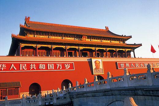 【わぁっ】中国さん凄い!トランプさん可愛くなるwwwwwww