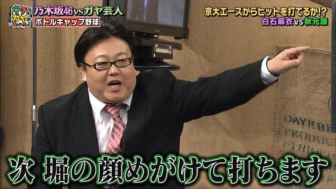 【乃木坂46】秋元康「次、堀の顔面めがけて打ちます」
