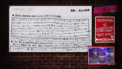 【悲報】乃木中スタッフ、乃木坂を「握坂46」と揶揄wwwwwww(画像あり)