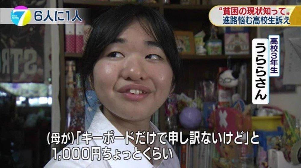 【悲報】7割の人「貧乏人は子供作る資格はない!!」