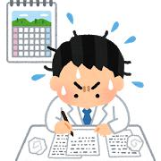 ボク「なぜレポートは手書きなのでしょうか」 教員「それを考えてもらうのが目的です。そのような発言は残念です」 ボク「」