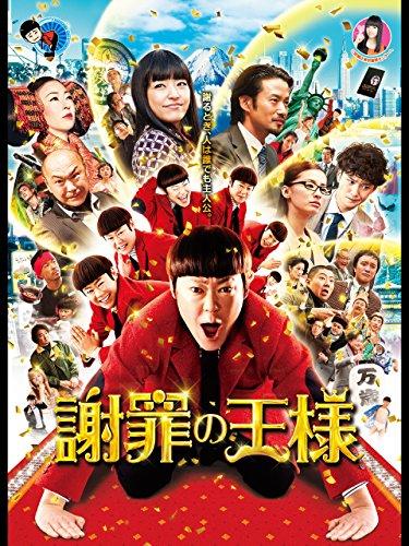 日本テレビ「イッテQ」18日放送で謝罪へ祭り企画が当面自粛も