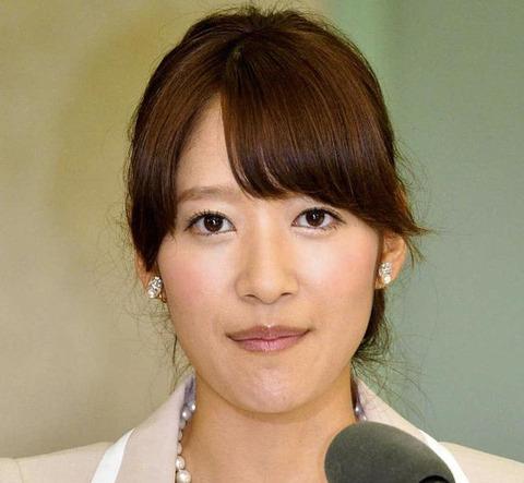 またも吉田明世アナ、体調不良で『サンデー・ジャポン』を途中退席・・・その原因が・・・