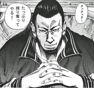 【ガチクズ】大阪市職員、パチンコ借金 → ヤミ金の督促に耐えかね銀行口座を譲渡してしまうwwwwwwww