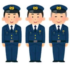 【衝撃】警視庁の警部補ら3人、児童ポルノ所持容疑で書類送検されてしまう
