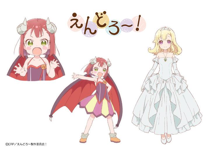えんどろ~!:追加キャストに麻倉もも、久野美咲 「ゆるゆり」なもりがキャラ原案のテレビアニメ