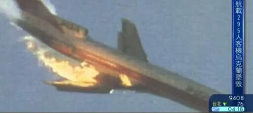 マレーシア航空MH17