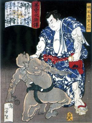 Yoshitoshi_Akashi_1867