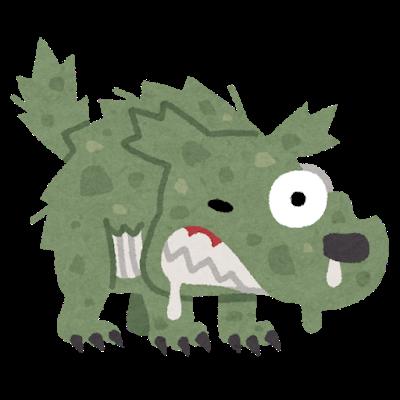 fantasy_zombie_dog