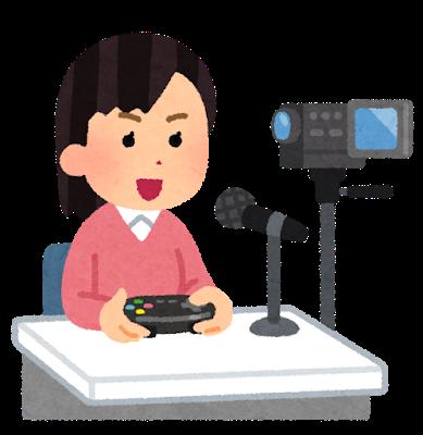 game_jikkyou_woman (1)