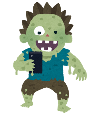 smartphone_zombie_man