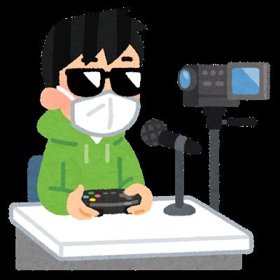 game_jikkyou (2)