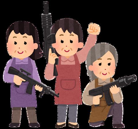 airgun_women_syufu (1)