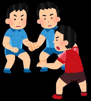 sports_kabaddi_man