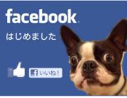 facebook_left