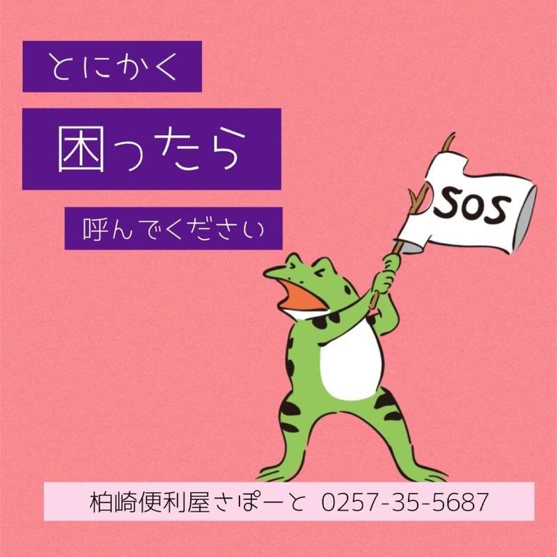 C360_2020-12-02-22-17-26-315