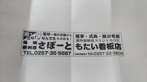 P_20170329_192502_vHDR_Auto_R