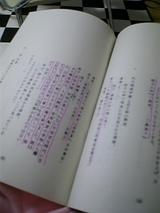 15e5fcc9.jpg