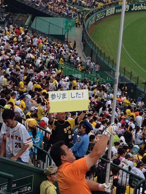 広島ファンはこの先生キノコ雲41発目【ビジター排除】©2ch.net YouTube動画>4本 ->画像>60枚