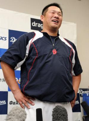 山崎武司の画像 p1_22