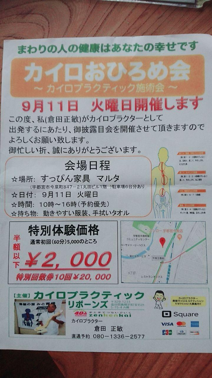 line_1535585411425