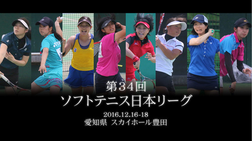 japan_l2016w2