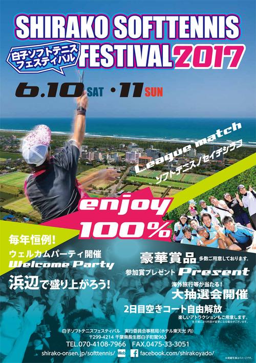 2017_tennis_fes-1